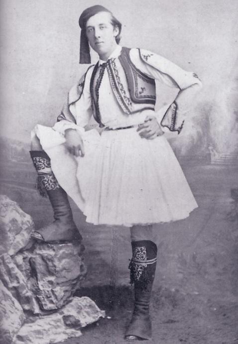Oscar Wilde de griego